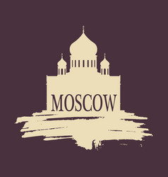 cathedral of christ the savior vector image