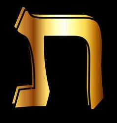 Beautiful golden hebrew alphabet the letters vector