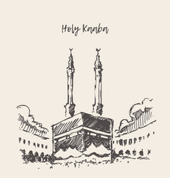 holy kaaba mecca saudi arabia muslim drawn sketch vector image