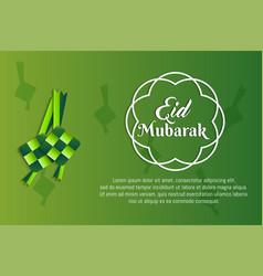 ketupat eid mubarak paper cut art vector image