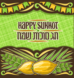 Placard for jewish sukkot vector