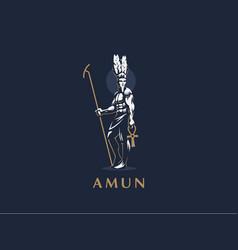 The egyptian god amun vector