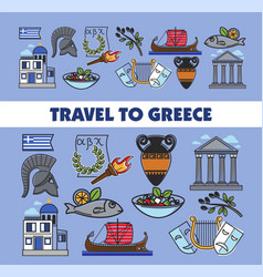 Greek symbols and culture travel to greece vector