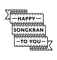 Happy Songkran to you greeting emblem vector image