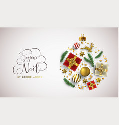 christmas new year french card gold xmas ornament vector image