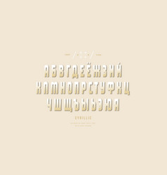 golden colored cyrillic slab serif font vector image