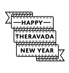 Happy Theravada New Year greeting emblem vector