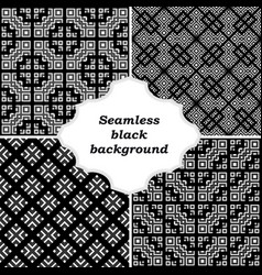 Set of ornamental patterns for textures vector