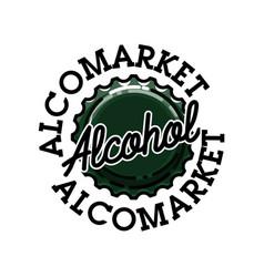 color vintage alcomarket emblem vector image