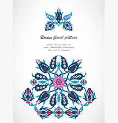 arabesque vintage ornate border design template vector image