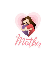beautiful women with her children vector image