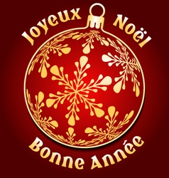 French Merry Christmas and New Year background vector image