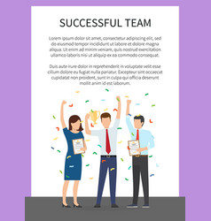 Successful team start up card vector