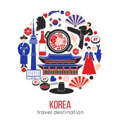 Korean customs and landmarks in one circle vector