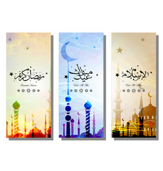 Set of banners to muslim holidays vector