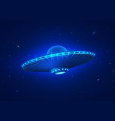 Ufo in dark blue night sky vector