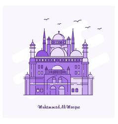 Muhammad ali mosque landmark purple dotted line vector