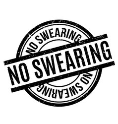 No swearing rubber stamp vector