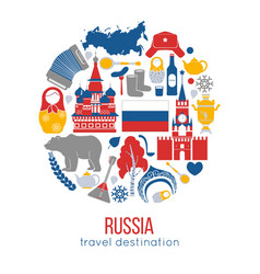 russia travel destination vector image