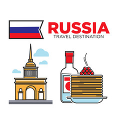 Russian travel symbols vector