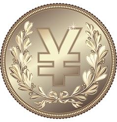 silver Money Yuan or Yen coin vector image
