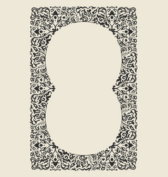 calligraphic islam ornament frame lines vector image