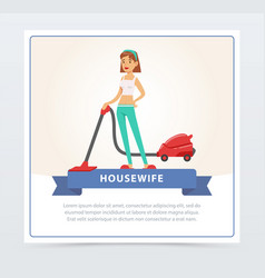 Young beautiful woman cleaning the floor wit vector