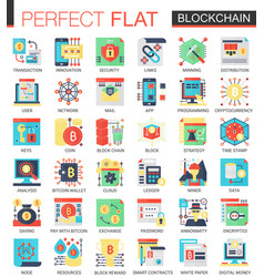 Blockchain technology complex flat vector