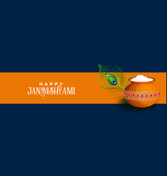 Happy janmashtami beautiful banner for lord vector