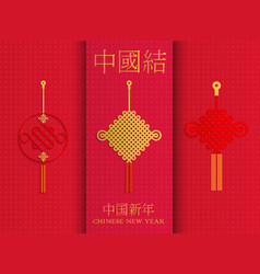 trendy chinese new year knot poster design vector image