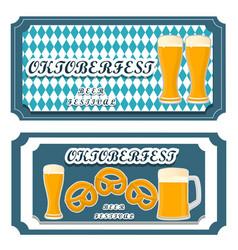 logo for bar banner oktoberfest vector image