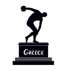 greek famous statue discobolus ancient greece vector image