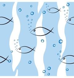 undersea world vector image