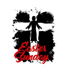 Cross of jesus christ easter sunday vector