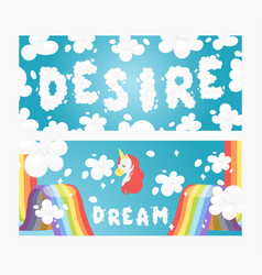 Desire and dream cloudy words rainbow bright vector