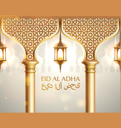 Eid al adha cover mubarak background drawn vector
