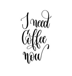 I need coffee now - black and white hand lettering vector