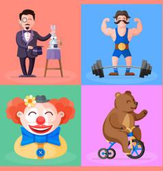 magician strongman clown bear on bicycle vector image