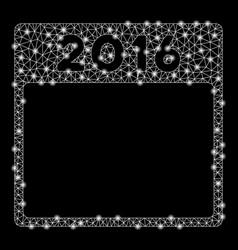 Bright mesh carcass 2016 year calendar template vector
