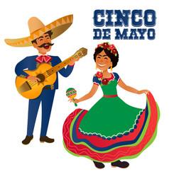 mexico dancer and guitar player at the cinco de ma vector image