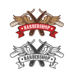 barber shop equipment engraved style vector image