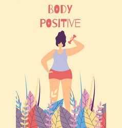 body positive active fitness woman flat banner vector image