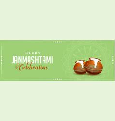 Happy janmashtami festival celebration banner vector