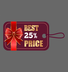best price 25 percent discount gift card vector image