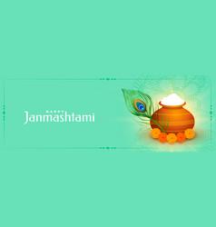 Hindu festival krishna janmashtami banner vector