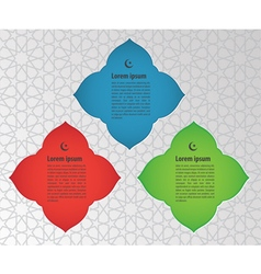Muslim abstract greeting card vector