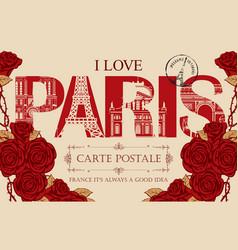 Vintage postcard with words i love paris vector