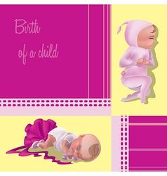 born vector image