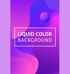 fluid violet banner text vector image