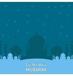 Flat of Eid ka Chand Mubarak vector image
